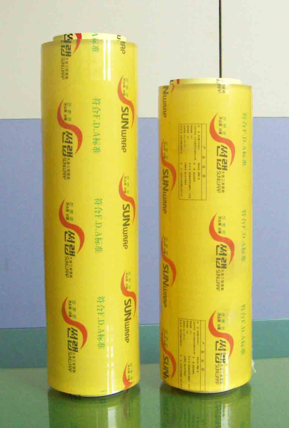 PVC Cling Film for Catering and Supermarket
