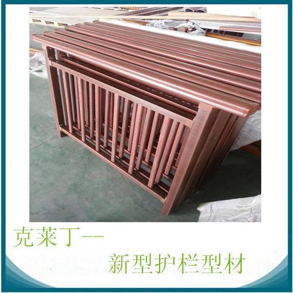 steel and zinc l handrail and steel guardrail