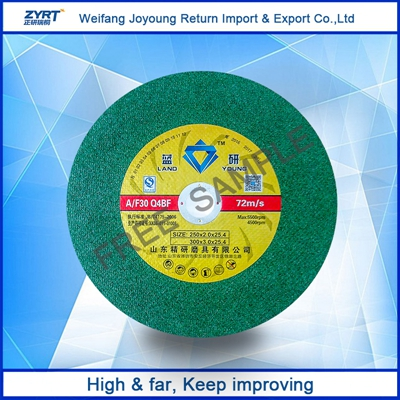 cutting wheel cut off wheel T41 Cutting disc for stainless steel