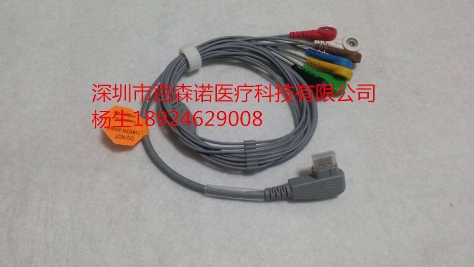 DMS HDMI lead seven