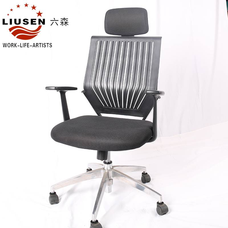 Graceful and Ergonomic Executive Office Chairs (BGY-201604003)