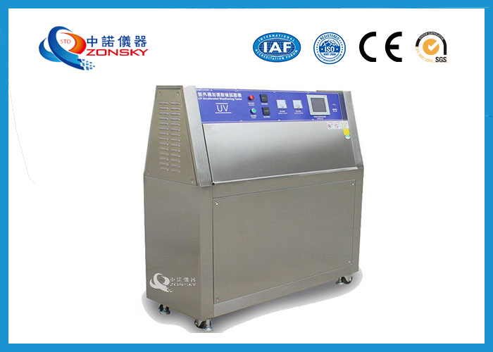 Tower - Type UV Aging Test Chamber A3 Steel Sheet Spray Treatment Shell