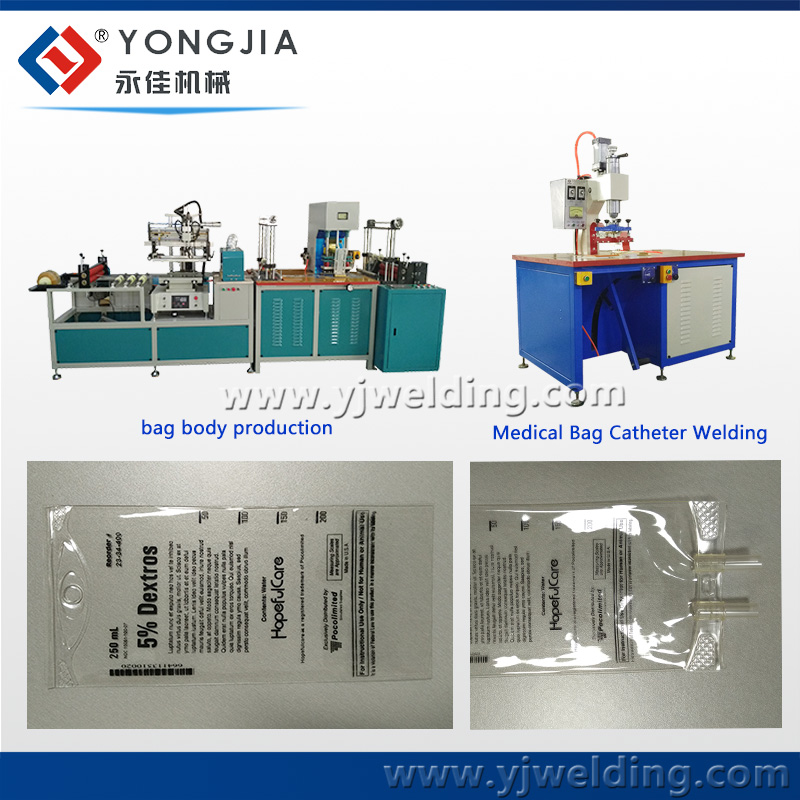 pvc film colostomy bags making machine