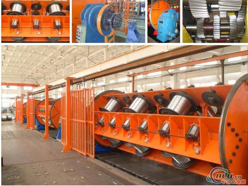 Cable Conductor Stranding Machine