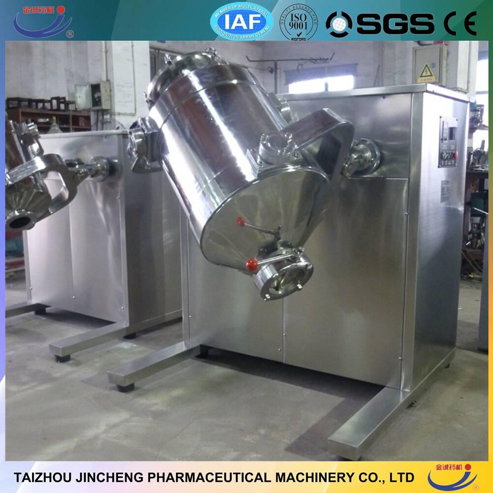 Jincheng 3d motion mixer three dimension powder and liquid blending machine