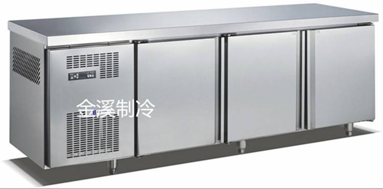 Stainless Steel Undercounter Refrigerator;2/3 Door Commercial Kitchen Stainless Steel Food Chiller