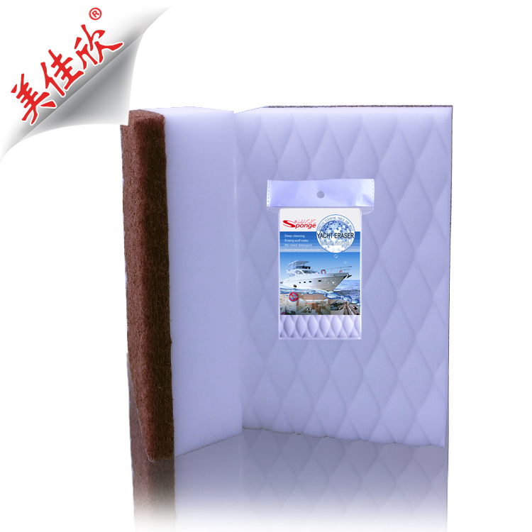 Hot Sale Products in 2021 Top 50 Yacht Boat Cleaning Eraser Sponge