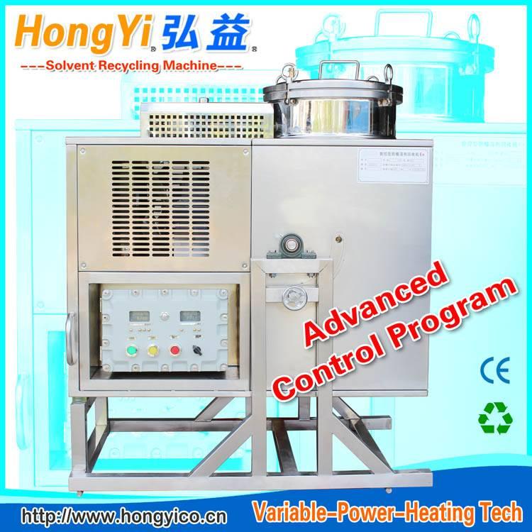 Trichloroethylene Recovery Distillation Machine