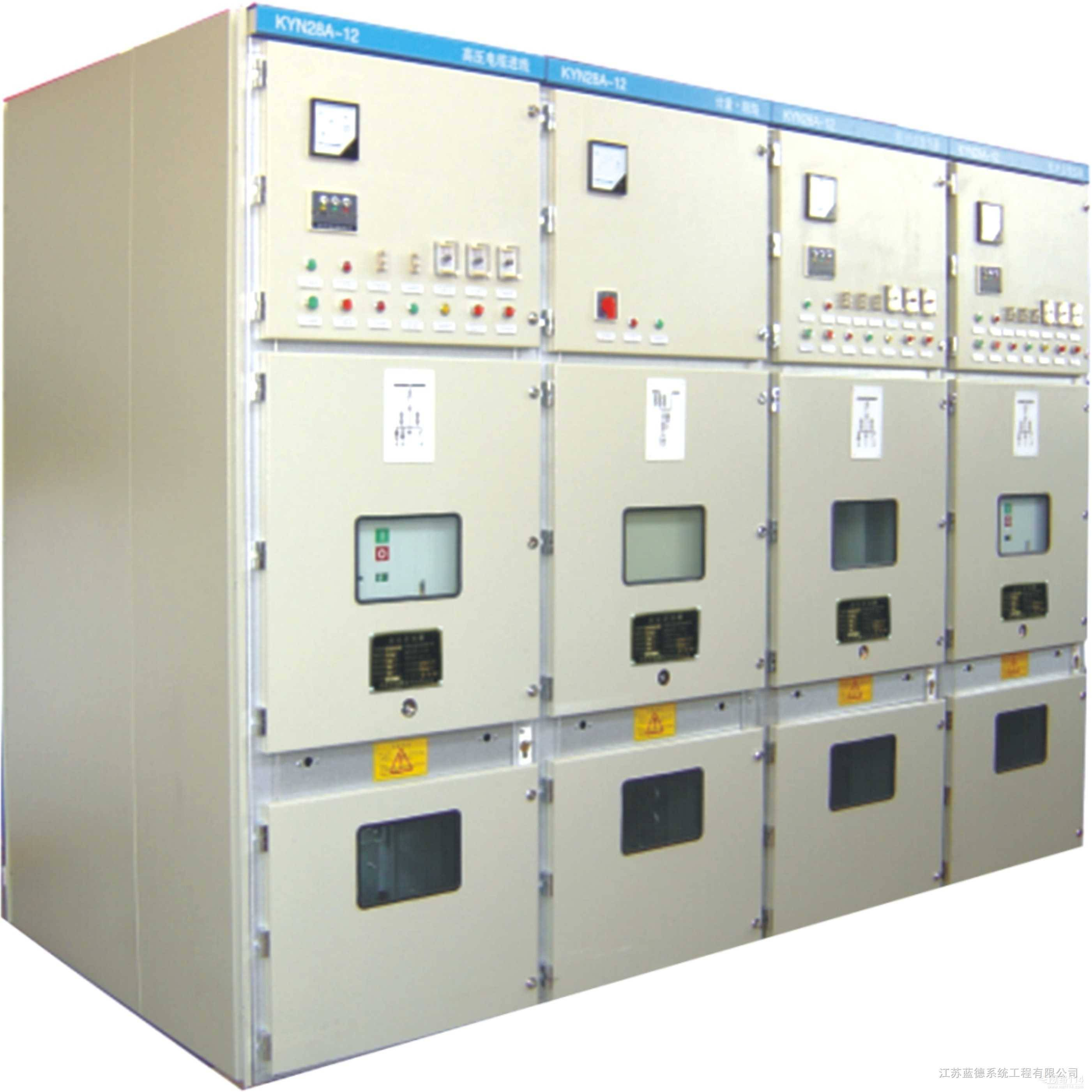 Low Voltage Power Distribution Cabinet/Electrical Control Equipment