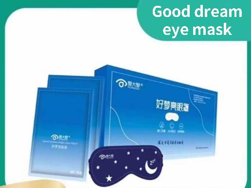 Good dream eye mask