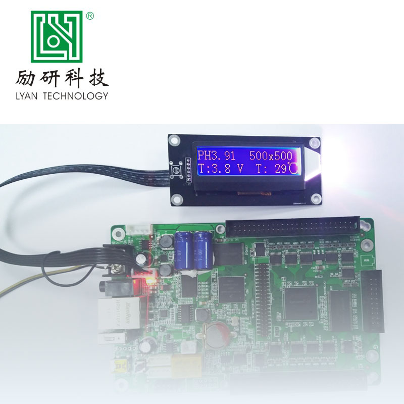 LY-LCD intelligent liquid crystal display control module