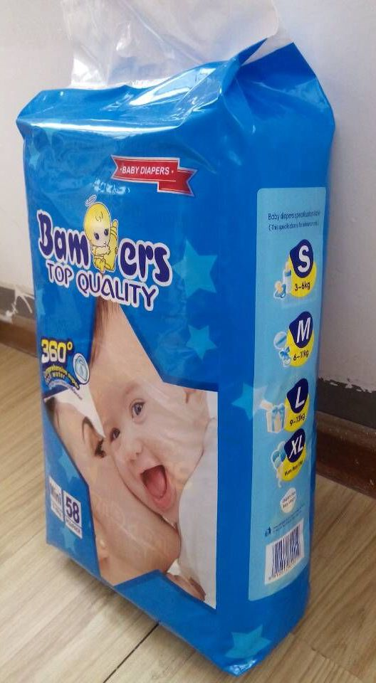 China wholesale new products good quality baby diaper , wholesale disposable diapers