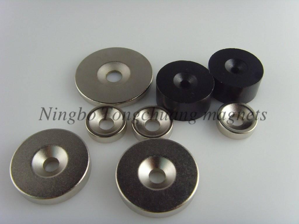 Ndfeb Magnets for generator/motor