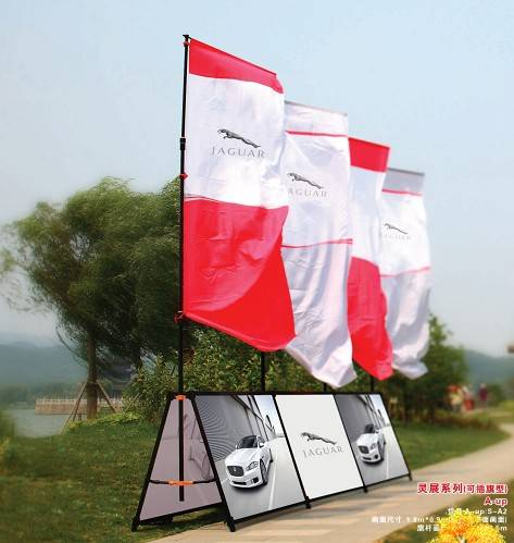 A-up2 banner stand/flag banner/advertising bannner