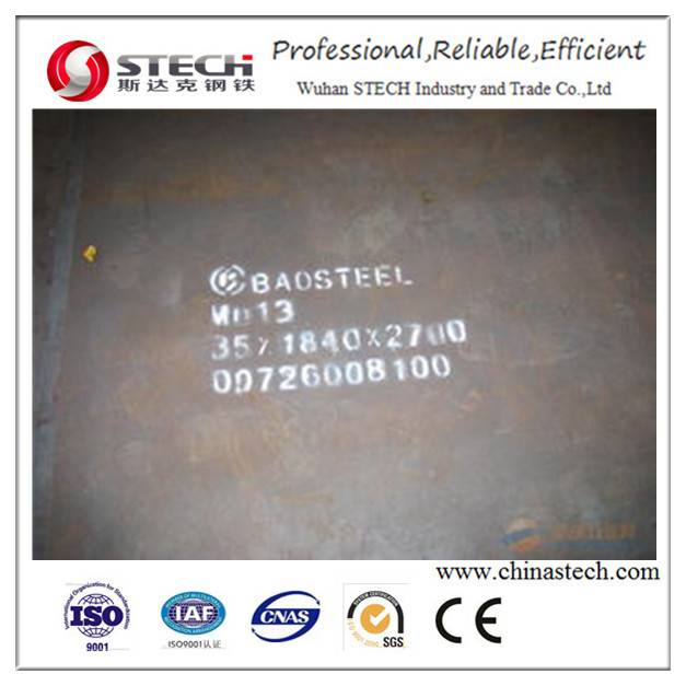 High Strength Low Alloy Manganese Steel Plate X120Mn12 (1.3401) HRC 32-40
