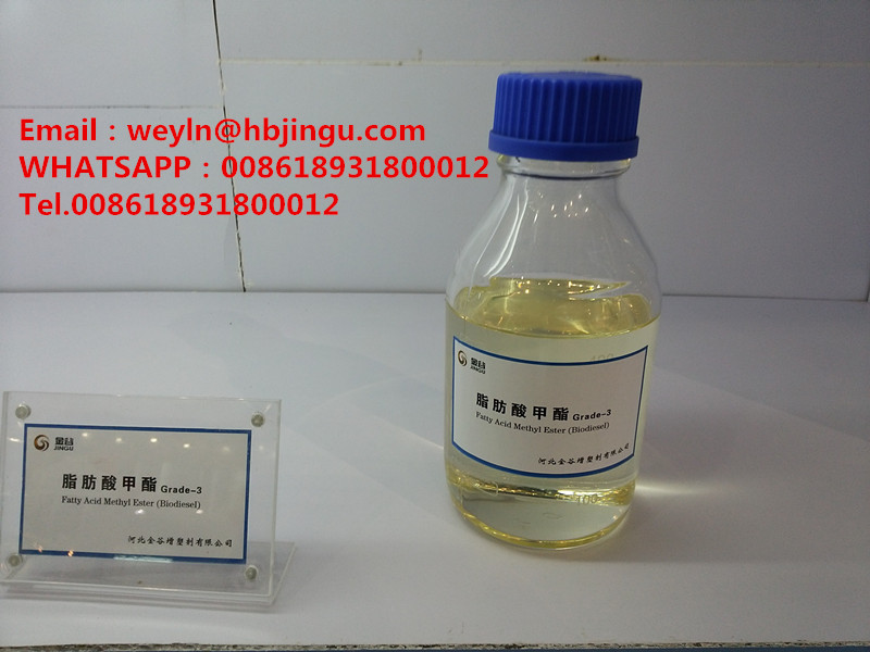 chemical product pvc intermediate auxiliary agent Fatty Acid Methyl Ester Grade-3