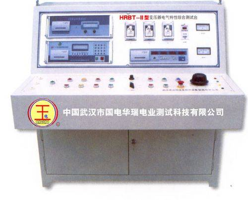 HRBT Type Electrical Specification Comprehensive Test-bed for Transformer