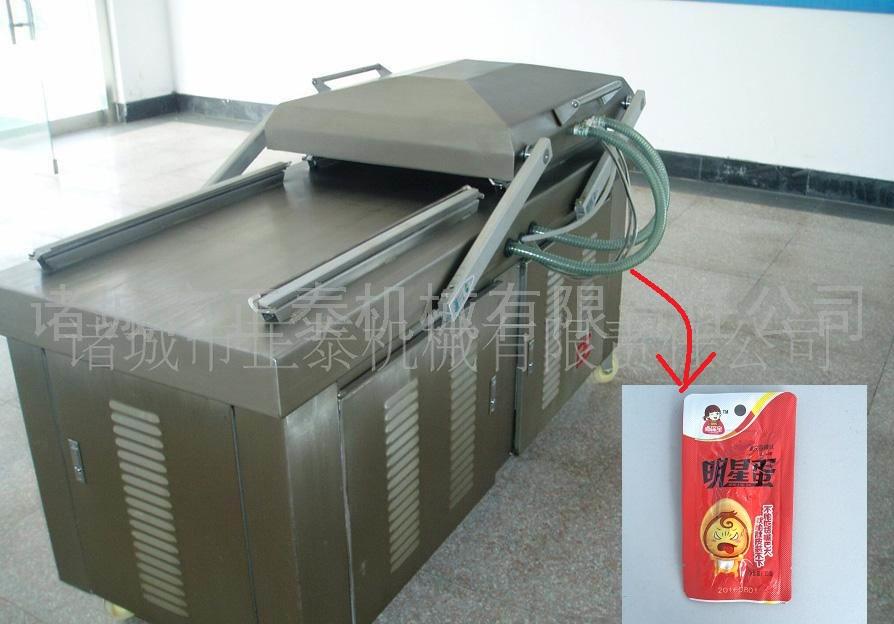 DZ800/3S Beef Vacuum Packing Machine