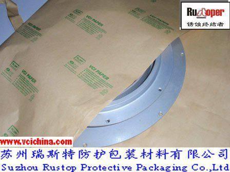 VCI anti-rust paper