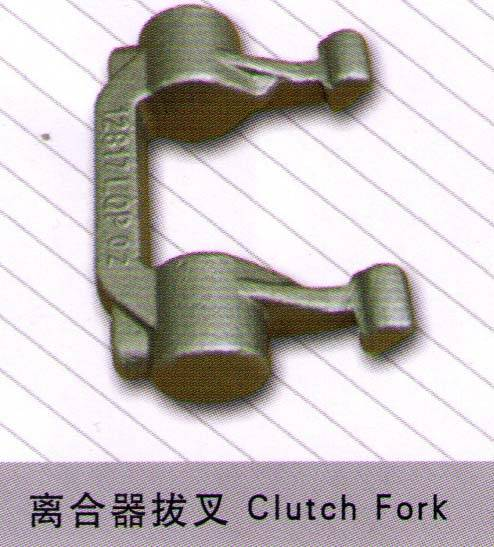forging gearbox fork