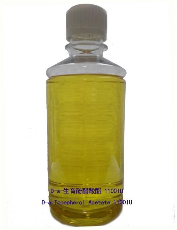 Natural Vitamin E food additives d-alpha-tocopheryl acetate 1000iu-1100iu