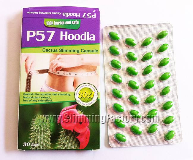 P57 Hoodia cactus weight loss pills--herbal diet pills from China Professional manufacturer