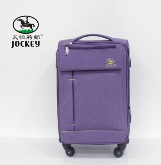 Soft side EVA trolley case luggage suitcase
