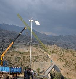 5kw grid tie wind turbine