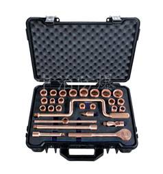 High quality non sparking socket set-28pcs,spark free,spark resistant,explosion-proof,ATEX approved,