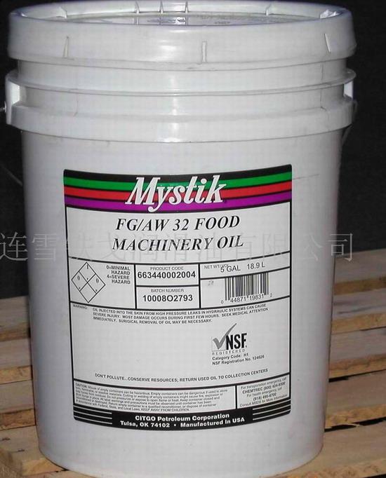 MYSTIK ® FG-2 FOOD MACHINERY GREASE