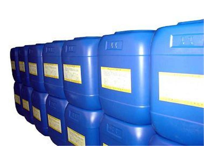 99% Purity 1.4-Butyrolactone gamma-Butyrolactone  r-butyrolactone GBL BLO CAS NO.:96-48-0