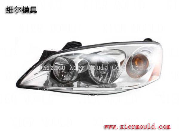 Car front lamp mould