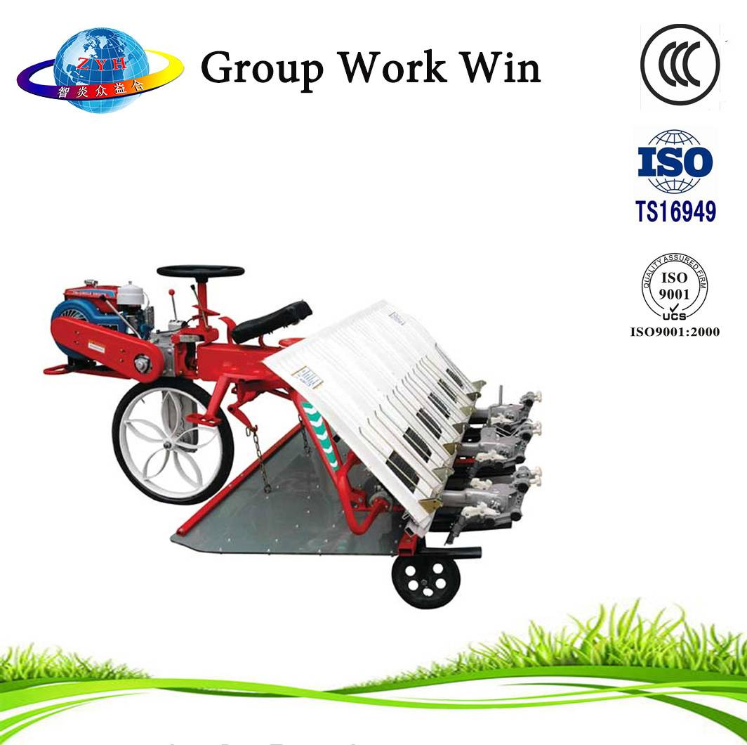 2ZT High Quality and Hot Sale rice transplanter