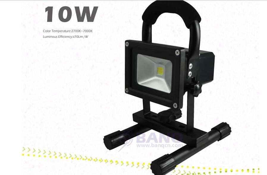 Banq rechargeable LED floodlight 10w ST-H