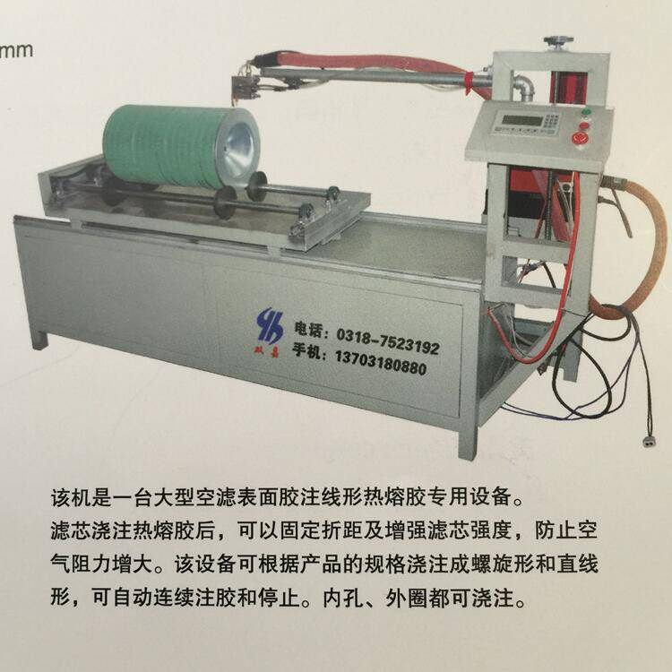 automatic horizontal type air filter clipping machine