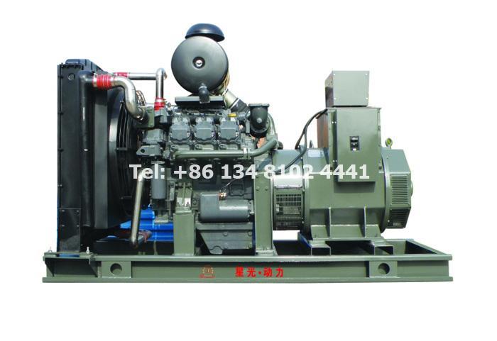 550KW Deutz Diesel Generator
