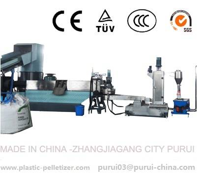 Plastic film recycling granulation machine