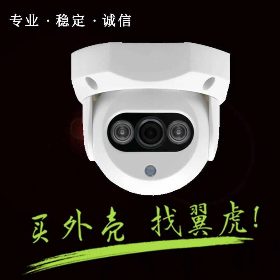 Maverick Security MCP-062 robot double shell camera camera housing