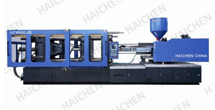 600T Injection Molding Machine