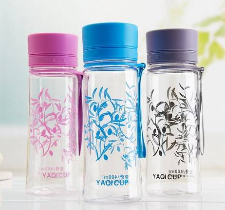 Aladdin water bottle /sport bottle/drink bottle BPA free