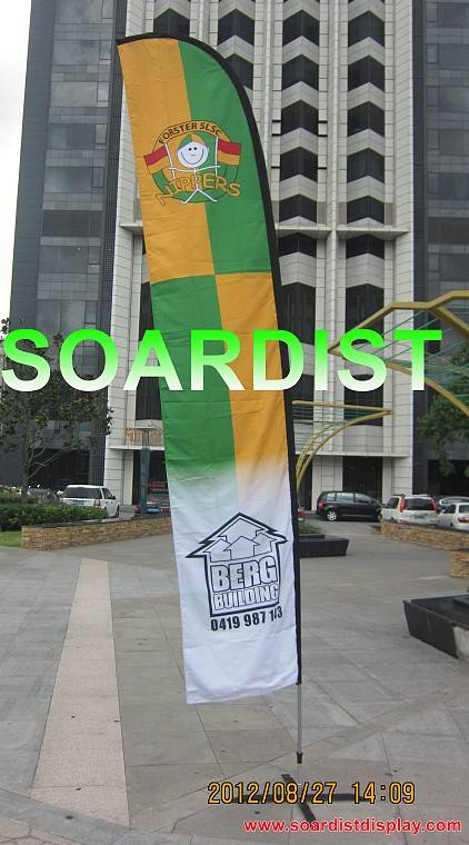 flag and banner