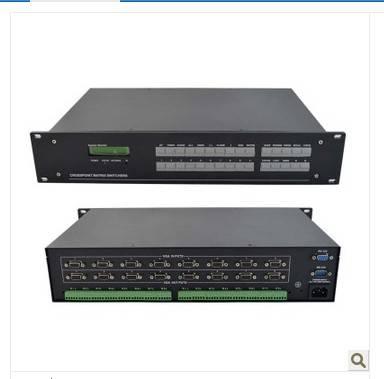 VGA Matrix input 8-way VGA signal and output 8-way VGA signal