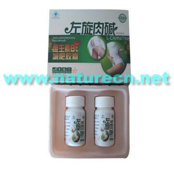 L-carntine weight-losing capsules