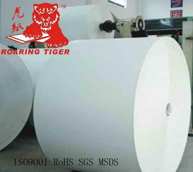White Paper board 200-380gsm