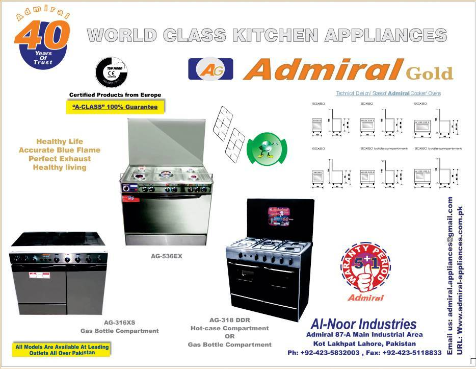 Admiral Oven