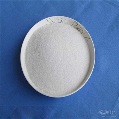 99% Pharm Grade White Powder Aminoglutethimide CAS: 125-84-8