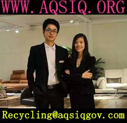 AQSIQ Certificate shipping waste scrap to China