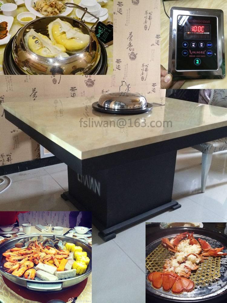 Seafood steam hotpot table, Liwan steam hotpot device, restaurant steam hotpot furniture.
