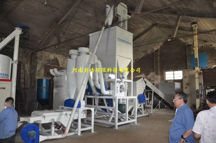 ABS separation equipment