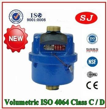 Volumetric Piston Brass Body Class C Water Meter LXH-15A-40A